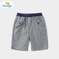 【1件4折】马卡乐童装22夏季新款男宝宝刺绣宽松腰带设计中小童双口袋中裤