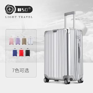 【支持礼品卡】USO827 24寸托运箱 男女静音万向轮旅行李包 拉杆箱大容量海关锁