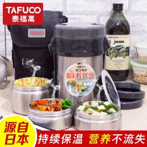 日本泰福高304不锈钢保温饭盒3层学生卡通多层便当成人超长保温桶1.5L