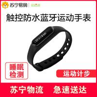 【苏宁易购】全程通心率监测智能手环H6 健康提醒防水计步器蓝牙手表小米手环