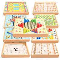 跳棋飞行棋五子棋象棋桌面游戏多功能成人棋类儿童益智木制玩具