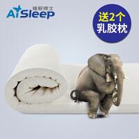 AiSleep睡眠博士泰国乳胶床垫1.5m1.8m床天然乳胶垫子 双人单人乳胶垫5cm