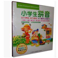 原装正版 小学生拼音(2DVD+80张卡片)幼教 早教 儿童学拼音dvd碟片