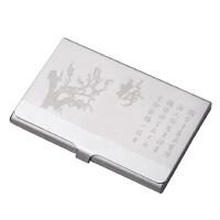 金属溥创意名片夹男式名片盒女士商务时尚翻盖不锈钢logo订制