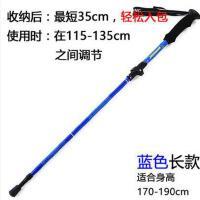 超轻便携户外折叠登山杖可伸缩弹簧减震直柄杖铝合金折叠登山杖 可礼品卡支付