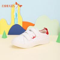 【1件2折后:39.6元】红蜻蜓童鞋儿童小白鞋春秋新款板鞋潮流男女童儿童休闲鞋