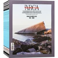 意大利 L'ARCA INTERNATIONAL 杂志 订阅2020年 B04 建筑设计杂志订阅