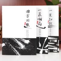 一叶知秋古风本子16k裸装本 中国风手帐本文具 小清新笔记本复古