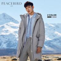 太平鸟男装 201冬季新款男士加长宽松外套时尚韩版双色长羽绒服