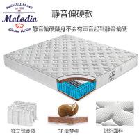 床垫席梦思弹簧软硬两用 独立袋乳胶 环保椰棕床垫 静音稍硬款 独立袋弹簧 椰梦维 针织面料