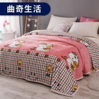 毯子毛毯珊瑚绒毛巾被子绒床单人天薄款空调毯午睡盖毯 200x230cm检:加厚保暖绒毯 盖毯/床单两用