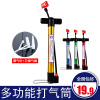FANGCAN 迷你充气筒高压便携打气筒美法嘴配件篮球足球排球自行车打气筒