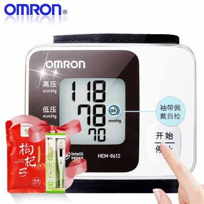 欧姆龙电子血压计家用血压仪腕式HEM-8612