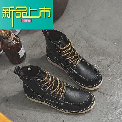 新品上市牛皮马丁靴男士韩版潮流短靴秋冬季高帮男靴子真皮中帮复古工装靴   新品上市,1件9.5折,2件9折