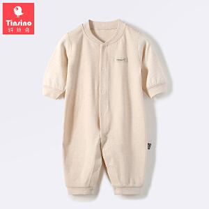 【1件3折价:47.7】纤丝鸟(TINSINO)新生儿彩棉哈衣宝宝连体衣爬服婴儿衣服