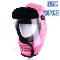 №【2019新款】骑车带的亲子雷锋帽带面罩男女儿童骑电动摩托车电瓶防风冬天的滑雪帽 均码