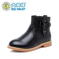 大黄蜂童鞋 女童靴子短靴冬季2017新款韩版 中大童休闲皮鞋加棉保暖儿