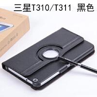 三星SM-T310旋转保护套T311手机皮套Galaxy Tab3 8.0平板外壳T31