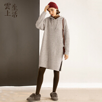 【下单领券立减120元】云上生活原创坑条纹长袖针织连衣裙冬新款女装L2151