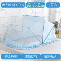 甜梦莱加密婴儿蚊帐公主风儿童蚊帐罩可折叠婴儿床蚊帐带支架宝宝通用