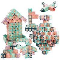 儿童积木雪花片大号塑料益智力女孩男孩2-3拼插拼装玩具