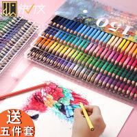 快力文120色彩色铅笔彩铅绘画水溶性套装专业画笔彩笔儿童幼儿园160色手绘初学者150色铅笔