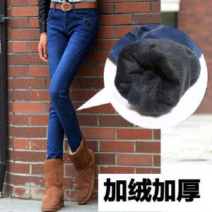 2017韩版大码显瘦加绒加厚牛仔裤保暖水貂绒修身小脚铅笔牛仔裤女