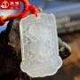 左传 冰种算盘貔貅吊坠 配送高档白珠绳子 冰种貔貅