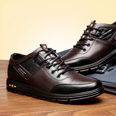 宜驰 EGCHI 隐形内增高男士商务休闲皮鞋子小码男鞋 262