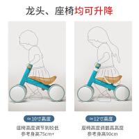 儿童平衡车礼物玩具婴儿滑步学步宝宝溜溜滑行扭扭车