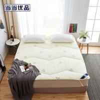 ������品羊毛床�| �p人加大床褥180*200cm 米�S