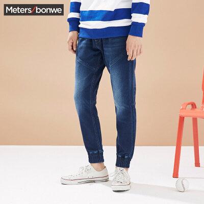 美特斯邦威牛仔裤男士百搭时尚修身牛仔长裤子756017商场同款潮流