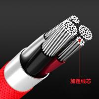 Type-C数据线锤子 M1/M1L/SM919/SM901/坚果3 Pro手机充电 套餐【数据线+快充头】 L2双弯