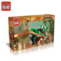牛头弩1304积木海盗系列 儿童拼装玩具6-8周岁小学生男孩
