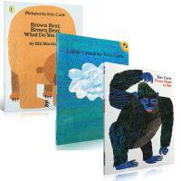 进口绘本3本Eric Carle套装 Brown Bear * From Head to Toe 从头到脚跟我学 Li