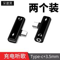 乐视2耳机转接头FOKOOSType-c接口typc转换器3.5mm乐max2转接线x6 其他