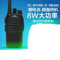 科立捷专业对讲机民用8W大功率手台对讲机自驾游50迷你非一对军