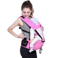 婴儿背带前抱式初生新生儿横抱式背巾轻便宝宝后背腰凳