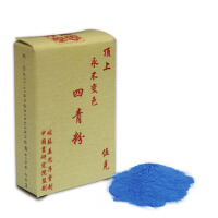 传统国画颜料5克盒装国画颜料顶上四青国画颜料