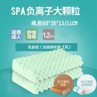 乳胶枕头一对护颈椎单人双人家用天然橡胶记忆枕芯