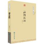 汕头影踪(潮汕文库・研究系列)