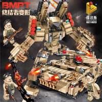 新款 积木男孩子军事航母模型城市机甲儿童拼装玩具建构/拼插积木