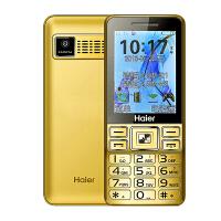 Haier/海尔 M319直板大按键老人手机超长待机老人机大字大声大屏