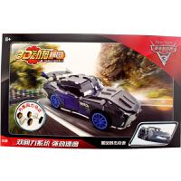 迪士尼 3D动力拼图 赛车总动员 黑风暴杰克逊(儿童立体拼图 男孩玩具回力汽车)HWMP-2207