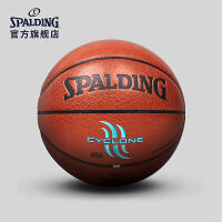 斯伯丁篮球官方正品耐磨室外nba男7号儿童5小学生6非真皮牛皮