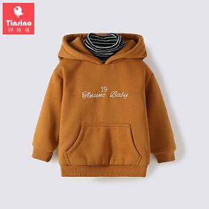 纤丝鸟(TINSINO)童装男童加绒卫衣女童秋冬保暖套头上衣儿童加厚外套宝宝衣服