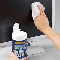 液晶屏幕键盘清洁纸巾 适合电脑电视苹果显示器相机擦屏湿巾 无残留 官方标配