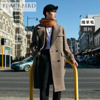 太平鸟男装羊毛大衣男韩版双排扣细格纹长款呢大衣复古毛呢外套潮