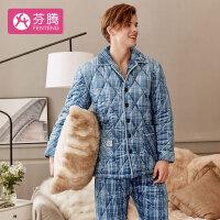 芬腾 加厚夹棉睡衣男士冬季新品时尚格子休闲长袖开衫家居服套装男 牛仔兰