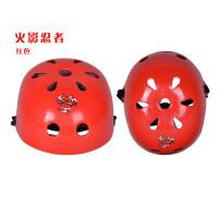 【当当自营】儿童自行车头盔护具轮滑溜冰滑板安全帽可调节3-8岁宝宝 火影忍者 红色